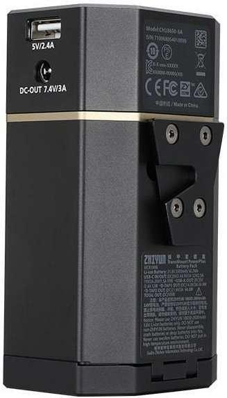 Batería Zhiyun TransMount PowerPlus