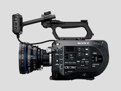 Sony PXW-FS7 II